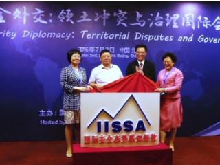 """万青松参加""""安全外交:领土冲突与治理""""国际学术研讨会。"""