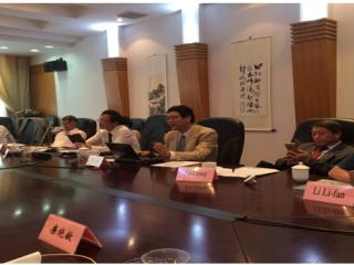 """万青松参加""""东北亚挑战及安全与经济合作"""""""