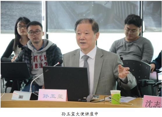 """(八)""""外交官谈中国与周边国家关系""""系列讲座之第四讲""""中国外交当前面临的"""