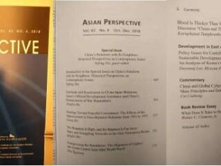 中国与邻国关系:当代问题的历史在Asian Perspective(SSCI)的专刊上发表视角