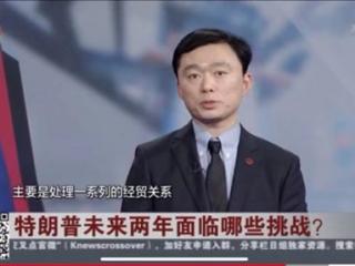 周边中心主任助理、研究员贾敏参加东方卫视《环球交叉点》