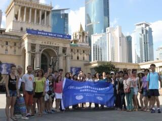 """""""2012上海合作组织成员国和对话伙伴国大学生暑期游学""""顺利举行"""