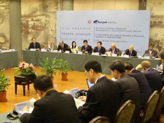 """探讨中俄合作进程与前景 """"瓦尔代""""中俄关系研讨会在华东师范大学举行"""