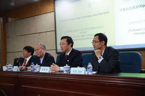"""中国新闻网:多国学者上海聚焦""""海上丝绸之路与东南亚的政治经济学"""""""