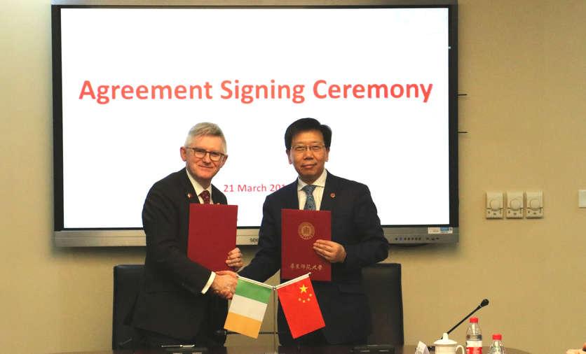 华东师范大学与爱尔兰科克大学共建国际政治与区域研究工作室