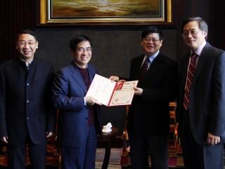 """""""周边合作与中国成长""""学术论坛在沪举办"""