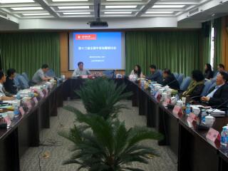 第十三届全国中亚问题研讨会在我校举行