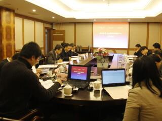 周边合作与发展协同创新中心共建高校举行第一次、第二次工作会议