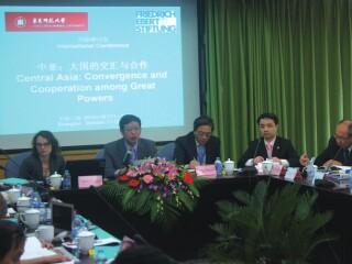 """周边中心举办""""中亚:大国的交汇与合作国际研讨会"""""""