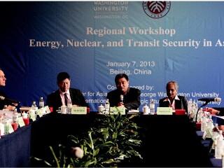 北京大学举办亚洲能源、原子能与运输安全区域研讨会
