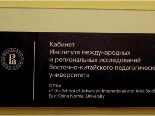周边中心莫斯科工作室正式启动