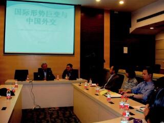 杨成绪大使访问周边中心
