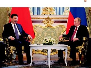 关于中俄关系的定位