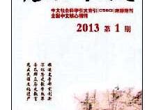《全球发展趋势与中国的国际环境》