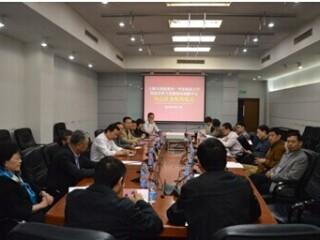 上海市高校智库—周边中心重点项目签约仪式