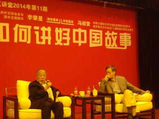 冯绍雷教授做客文汇讲堂对话前外长李肇星
