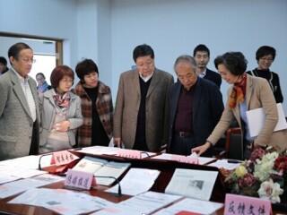 上海高校智库---周边中心筹建验收顺利举行
