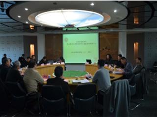 华东师范大学周边合作与发展协同创新中心举行第三届周边论坛