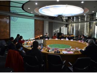 华东师范大学周边合作与发展协同创新中心举行周边论坛(四)