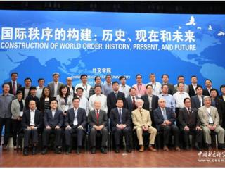 冯绍雷主任参加首届全国外交与国际关系学院院长会议