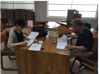 沈志华、李丹慧教授赴斯里兰卡档案馆查阅档案资料