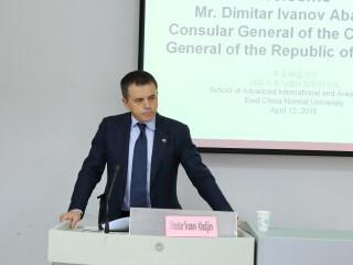 保加利亚驻沪总领事迪米特尔-奥巴吉叶夫来访