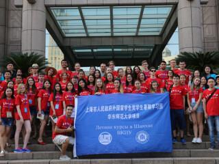"""第七届""""上海合作组织成员国和观察员国大学生暑期学校""""在华东师范大学举办"""