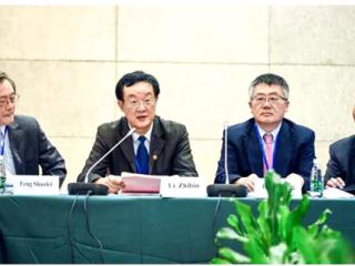 2016年北方航道七国国际会议