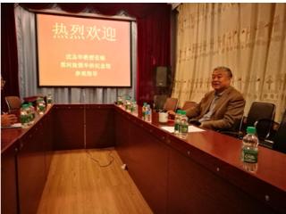 沈志华教授赴黑河旅俄华侨纪念馆做学术报告