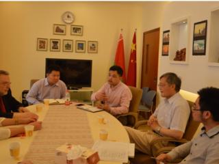格鲁吉亚战略和国际研究基金会主席一行来访中心