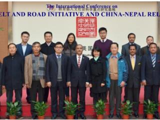 """姚远梅出席""""一带一路视野下中国与尼泊尔关系研究""""国际会议"""