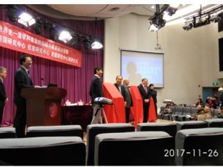 """梁志参加""""世界史一流学科建设的回顾与展望研讨会"""