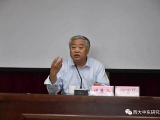2018年6月2日,周边中心沈志华教授到访西北大学
