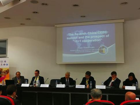 周边中心研究员高晓川博士受邀参加在马其顿首都斯科普里召开的第五届中国-中