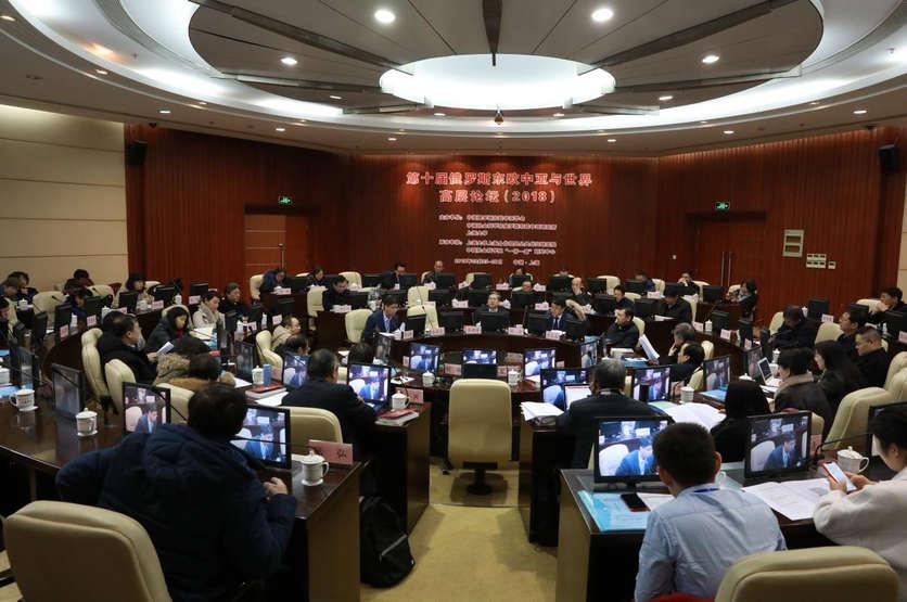 """周边中心主任冯绍雷、研究员万青松、张红等受邀参加在上海大学召开的""""第十届"""