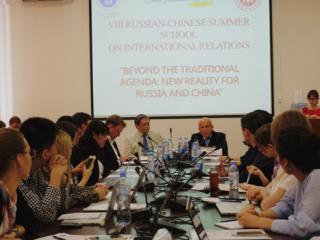 研讨俄罗斯和中国面临的新现实 国关院组织学生参加2018年中俄暑期学校