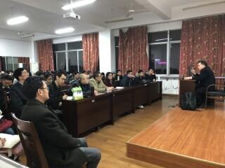 """我院汪诗明教授应邀在四川师范大学""""名师大讲堂""""做学术报告"""