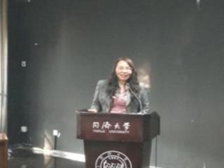 """王海燕研究员应邀参加""""第一届'一带一路'发展论坛"""""""