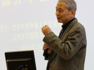 """2020年1月6日,北京大学中外人文交流研究基地为""""冷战国际史研究丛书""""之一《冷战时代的中国战略决策》举办作品分享暨研讨会。"""