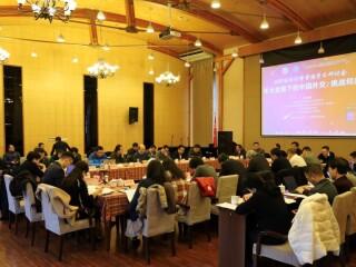 """2020年1月9日,周边中心刘军研究员应邀参加在上海社会科学院国际问题研究所举办的""""百年大变局下的中国外交:挑战与应对""""研讨会并作会议发言。"""