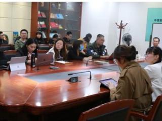 2021年4月15日,周边中心研究员刘军、阎德学、张红、王玏出席由华东师范大学国际关系与地区发展研究院与华东师范大学软件工程学院联合举办的学术讲座